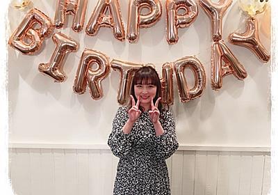 ありがとう! | 石川梨華オフィシャルブログ「Happy」Powered by Ameba