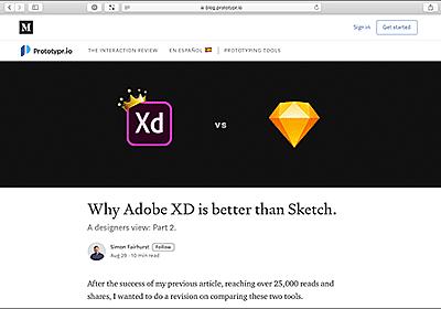 Adobe XDがSketchよりも優れている理由 | コリス