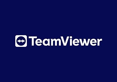 TeamViewer - ネット経由のパソコン遠隔操作(リモートコントロール)ソフト