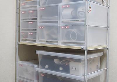 収納下手を克服するため妻監修のもと無印良品中心に理想の収納システムを構築しました - karaage. [からあげ]