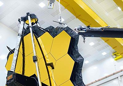 NASAの巨大宇宙望遠鏡、打ち上げ前最後の地上試験に成功 写真3枚 国際ニュース:AFPBB News