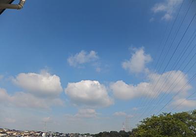 2021・6・19・土曜日・松ちゃんが「生きる道」選択したわけ~♪ - 元・山ガールの松っちゃんはZARDの負けないでが大好き~♪ ♪