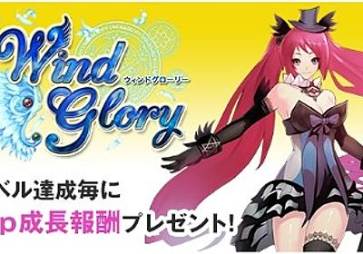 TSUTAYA オンラインゲーム,Tポイントや応援アイテムが当たる「新規応援キャンペーン」を実施 - 4Gamer.net