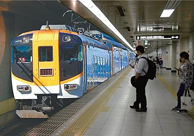 「京都市地下鉄に近鉄特急を乗り入れては」 研究者が大胆提案、実現性は?|社会|地域のニュース|京都新聞