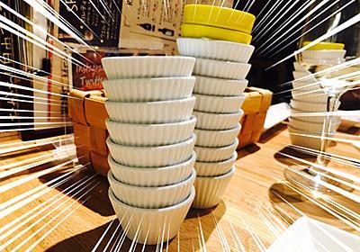 チーズ20種食べ放題!川崎チネチッタ「小さなチーズの店」 - 言いたいことやまやまです