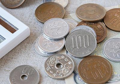 給料が安すぎる国・日本…「賃上げ」が絶対必要なのに「賃金が上がらない」本当の理由(脇田 成) | 現代ビジネス | 講談社(1/7)