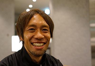 あのとき僕は移籍を我慢すべきだった……本田拓也を涙ながらに引き留めた監督と運命の分かれ道 - ぐるなび みんなのごはん