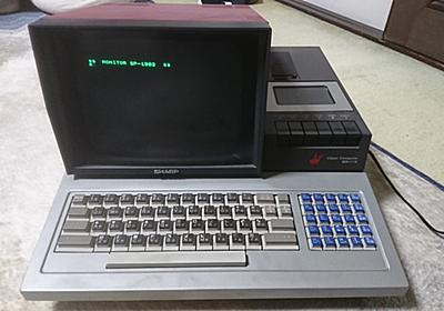 これが昭和のPCか…!40年前のパソコンに電源を入れてゲームを動かすまでの一部始終が感動的だった - トゥギャッチ