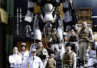 「パトレイバー」映画化進行中。23年前、他のメンバーが押井守を語ったあれこれ(COMIC BOX) - INVISIBLE DOJO