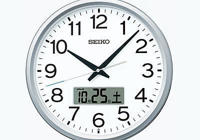 学校のチャイム音が鳴る、セイコー掛け時計。任意の時刻を設定 - 家電 Watch