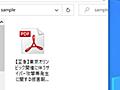 東京五輪に関係する日本語のファイル名を持つマルウェア(ワイパー)の解析 | 調査研究/ブログ | 三井物産セキュアディレクション株式会社