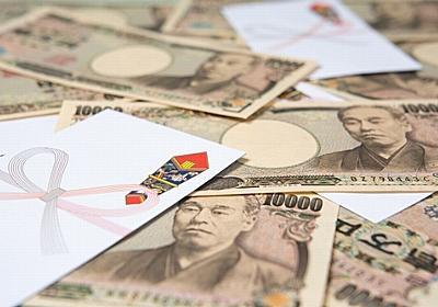 政府、お年玉の増額を要請 お母さん銀行にも融資迫る