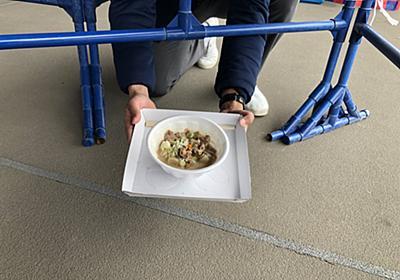 """味スタでカシマ名物グルメの""""もつ煮""""を特別販売!密輸いらずの合法もつ煮求めてFC東京サポーターが長蛇の列を作る : ドメサカブログ"""