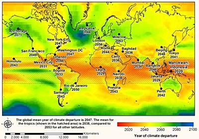 東京は2040年代:「極端な猛暑が日常になる日」の世界地図 WIRED.jp