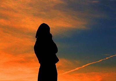 定年女子より真っ暗、「役職定年女子」の未来:日経ビジネス電子版