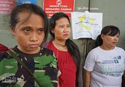 【印尼】韓国人社長が7億円持って夜逃げ 他の韓国人職員もお金を持って逃亡 インドネシアの労働者3000人激怒 | 保守速報