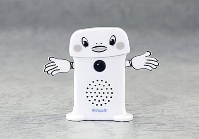スーパーの「呼び込み君」がおもちゃになって12月登場 音声機能でいつでもどこでもポポーポポポポ♪