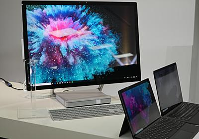 「Surface Studio 2」と「Surface Headphones」、日本で2019年発売決定 - ITmedia PC USER