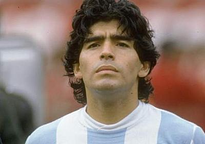 Diego Maradona: Argentina legend dies aged 60 - BBC Sport