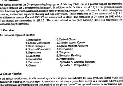 VERY Early C++ Working Draft I found, February 1990 : cpp