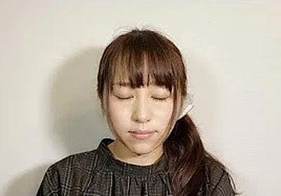 現役アイドルの香坂きの 騙されてAV出演した過去を告白 - ライブドアニュース