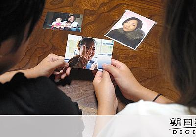 母奪われた姉妹、給付金不支給 「加害者が内縁関係」:朝日新聞デジタル