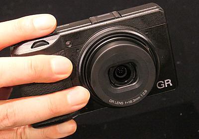 「RICOH GR III」の動作機が初公開 - デジカメ Watch