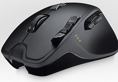 Logitech,ワイヤレス&ワイヤード両対応のゲーマー向けマウス「G700」発表。キーボードとヘッドセット新製品の存在も明らかに - 4Gamer.net