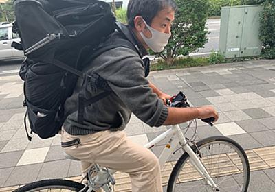 Uber Eats配達員の嘆き、「鎌倉」が1日約4000円しか稼げないワケ | 日刊SPA!