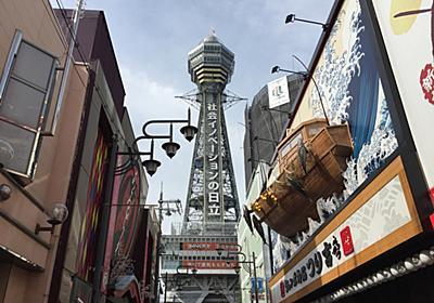 新世界の食べ歩きグルメマップ!大阪・通天閣周辺で地元民がおすすめする名店11選 - ぐるなび みんなのごはん