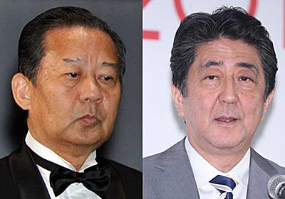 安倍晋三氏らが6月に大型パーティを開催予定 疑問や怒りの声も - ライブドアニュース