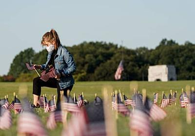 米の新型コロナ死者、20万人超 収束見えず、大統領選の争点に | 共同通信