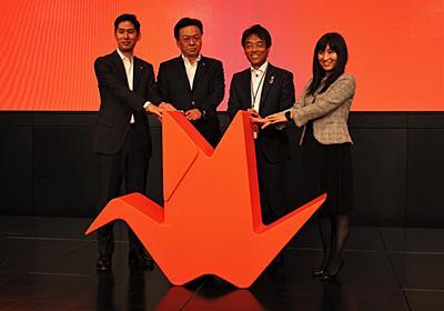 「Origami Pay」全サービス終了 - Engadget 日本版