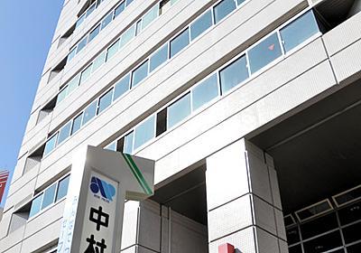 のぞみに「拳銃持った人」通報…実は私服警官、列車遅れ:朝日新聞デジタル