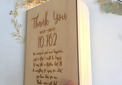 TVでも大注目!めっちゃ可愛いブック型ライト、もうあなたは持ってる!? - プレ花嫁のためのかわいいウェディングアイデアまとめ