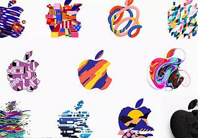 Appleが10月30日にイベントを開催、新型iPad ProやMacBookの登場か - GIGAZINE