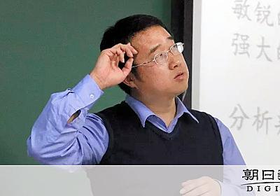 「明るい記事」だけ求める中国 不正暴いた記者は去った [報道の自由はいま]:朝日新聞デジタル