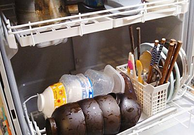パナソニックの食洗機据え置き型を使ってみた口コミ!取り付けは簡単? - なつみかんブログ
