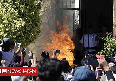【フェイクニュースを超えて】 SNSのうわさのせいで焼き殺され、メキシコの小さな町で - BBCニュース