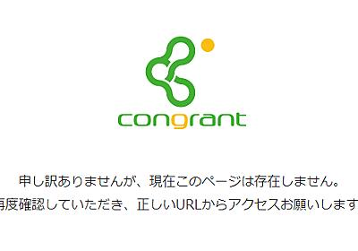 元イケハヤ書生の矢野大地さん率いる「NPO法人ひとまき」が認定された信頼資本財団の『共感助成』から除外される - はらですぎ