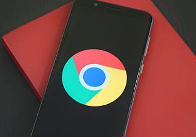 Chromeの「広告ブロック無効化計画」はまだ続行中であることが判明 - GIGAZINE