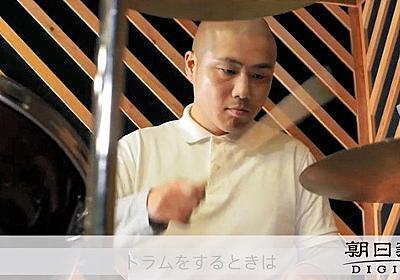 インスタ使い「ナムい」フォトコン 若者誘う寺の攻め手:朝日新聞デジタル