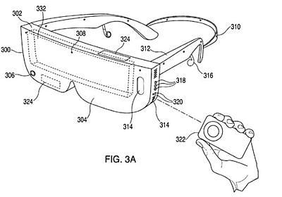 AppleのARグラスはもうすぐくる? iPhoneと連携するかも… | ギズモード・ジャパン