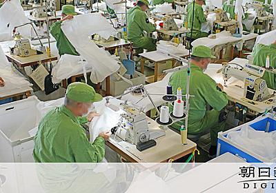 コロナ対応に、受刑者たちが作る医療用ガウン:朝日新聞デジタル