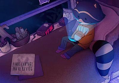 最先端のジャンルがゲームにも「ローファイ・ヒップホップ」特集(前編):ゲーム音楽ディスクステーション#5