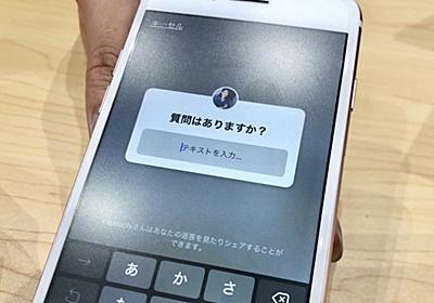 インスタに「Peing 質問箱」的な新機能 ジラフ社長『危機感あり』 - Engadget 日本版