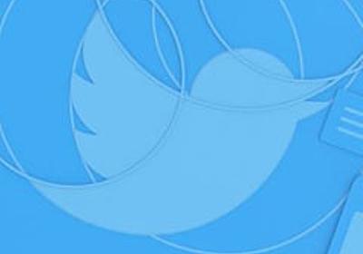 Twitter、重要なツイートと新着ツイートを切り替えしやすく 数週間以内にテスト - ITmedia NEWS