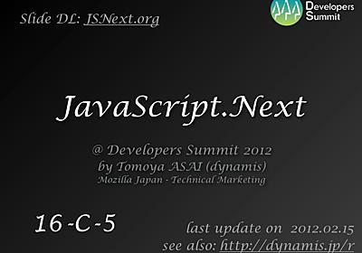 JavaScript.Next