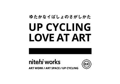 似て非WORKS|nitehi works