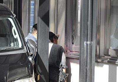自衛隊に放火か 沖縄で窓ガラス割られ出火 付近の防犯カメラは赤く塗られる | 沖縄タイムス+プラス ニュース | 沖縄タイムス+プラス
